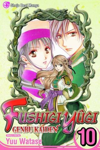 Fushigi Yugi: Genbu Kaiden Vol. 10