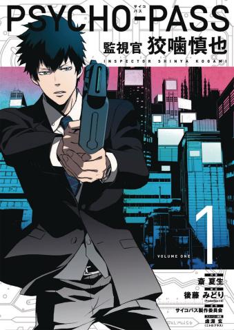 Psycho-Pass: Inspector Shinya Kogami Vol. 1
