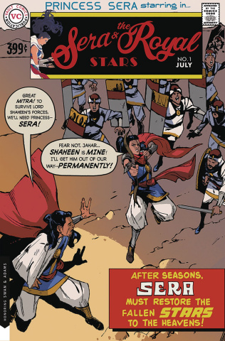 Sera and the Royal Stars #1 (Cover C)