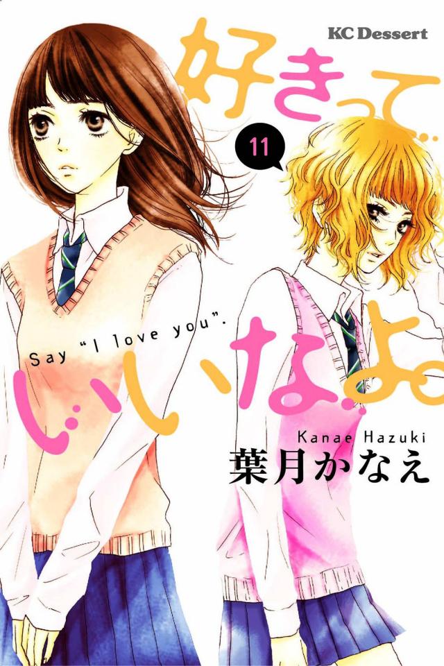"""Say """"I Love You"""" Vol. 11"""
