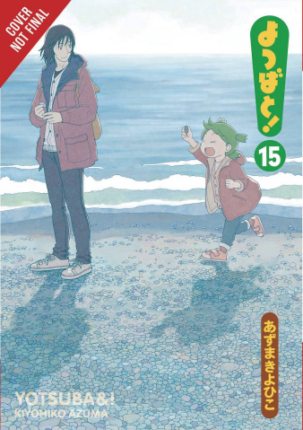 Yotsuba & ! Vol. 15