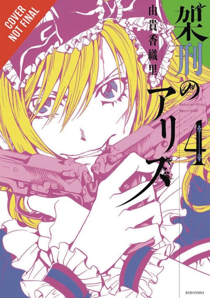 Alice in Murderland Vol. 4