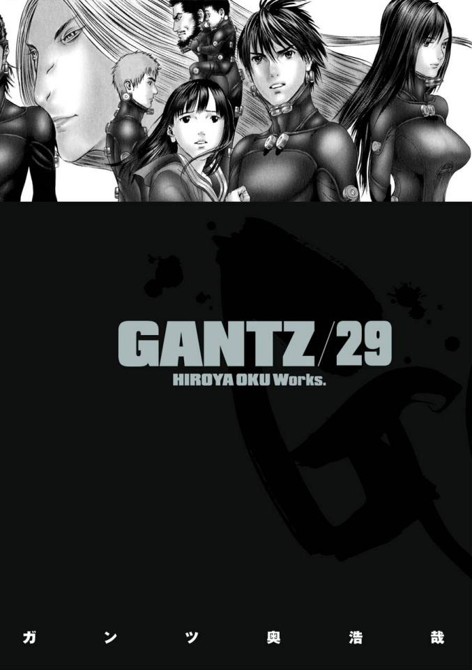 Gantz Vol. 29