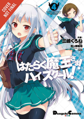 The Devil is a Part-Timer! High School! Vol. 4