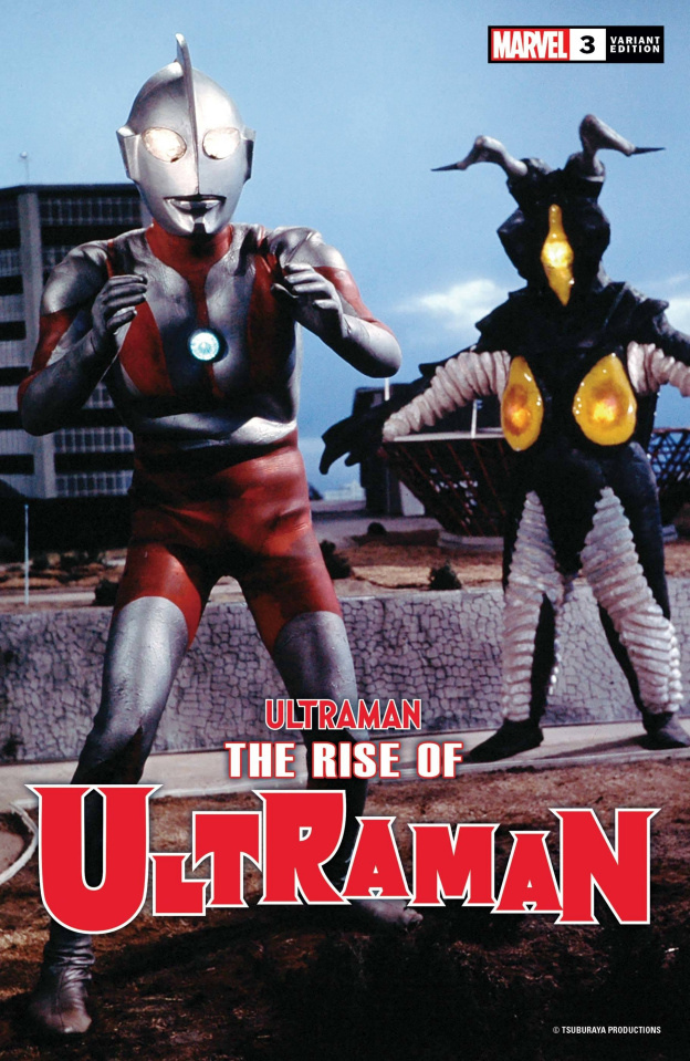 The Rise of Ultraman #3 (Photo Cover)
