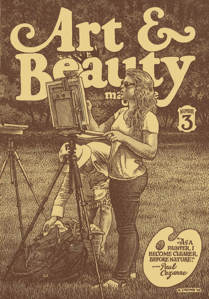 Art & Beauty #3
