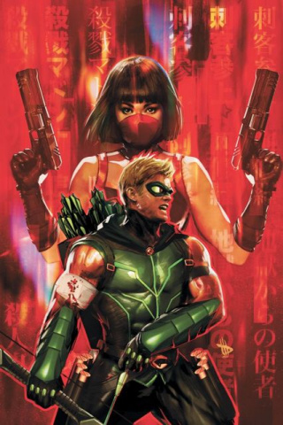Green Arrow #4