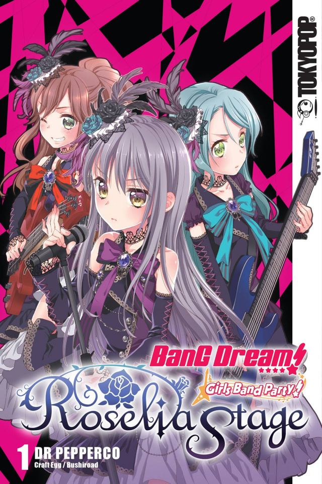 Bang Dream! Girls Band Party: Roselia Stage Vol. 1