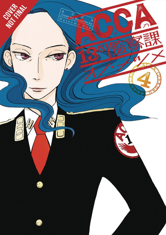 Acca 13: Territory Inspection Dept. Vol. 4