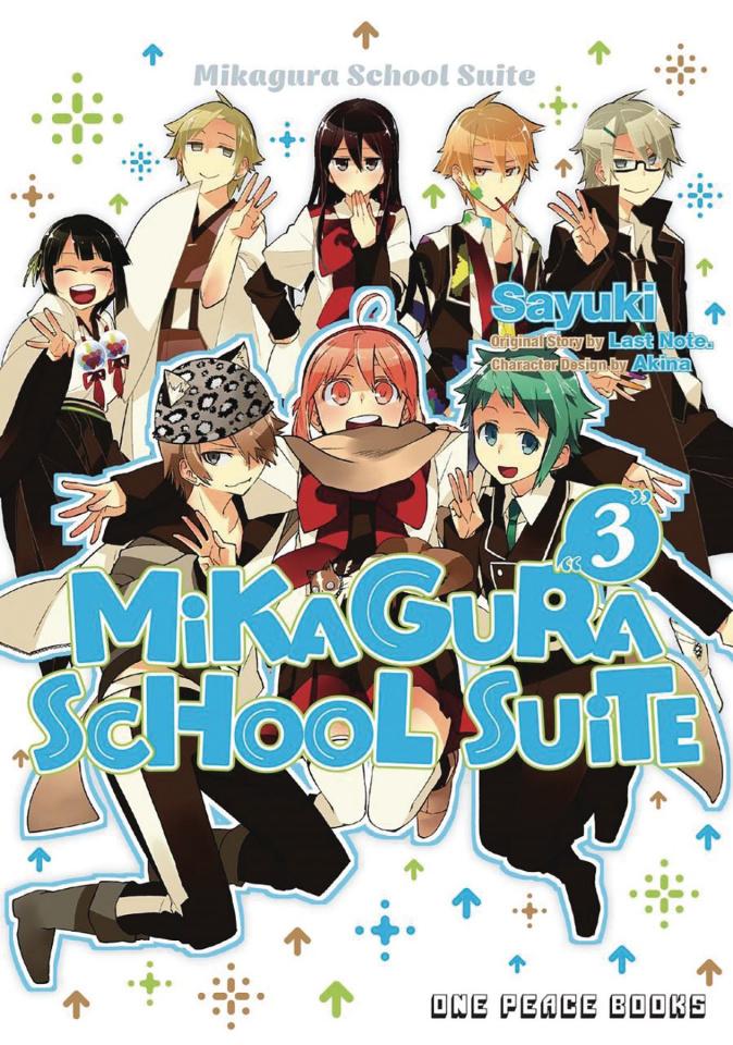 Mikagura School Suite Vol. 3