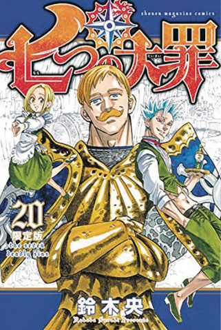 The Seven Deadly Sins Vol. 20