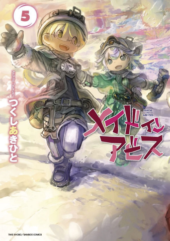 Made in the Abyss Vol. 5
