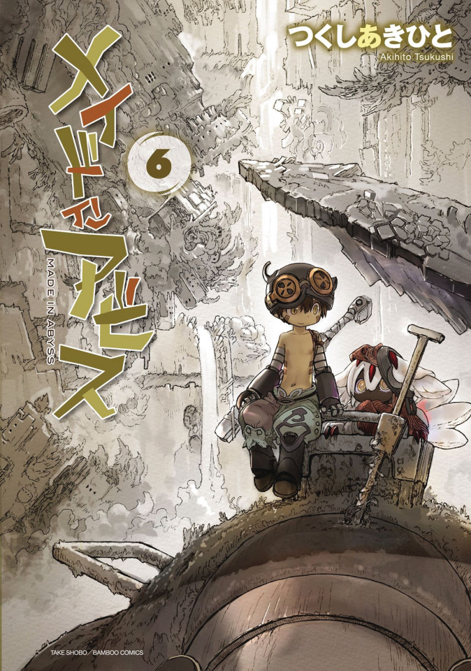 Made in the Abyss Vol. 6