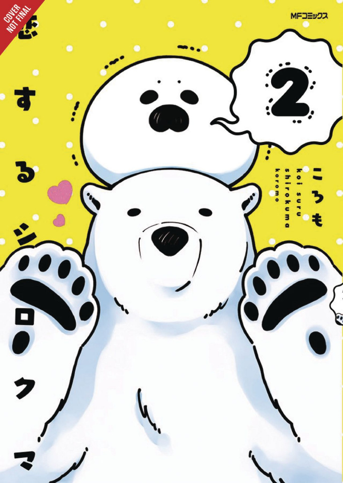 Polar Bear in Love Vol. 2
