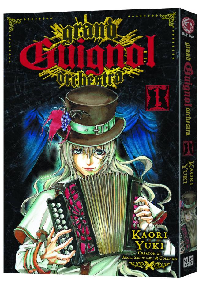 Grand Guignol Orchestra Vol. 1