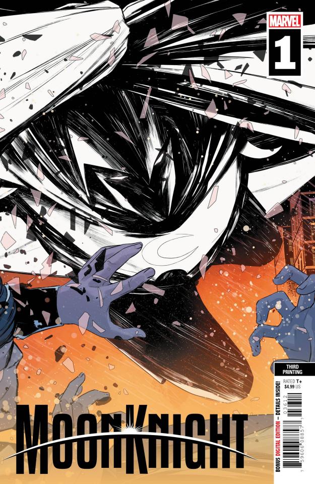 Moon Knight #1 (Cappuccio 3rd Printing)