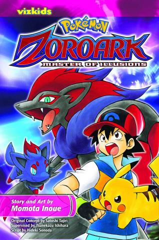 Pokémon: Zoroark - Master of Illusions