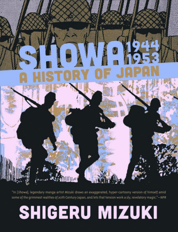 Showa: A History of Japan Vol. 3: 1944 - 1953