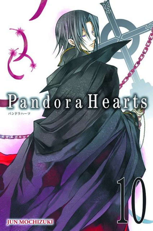 Pandora Hearts Vol. 10