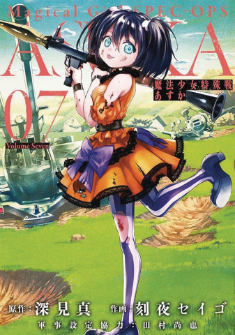 Magical Girl Special Ops: Asuka Vol. 7