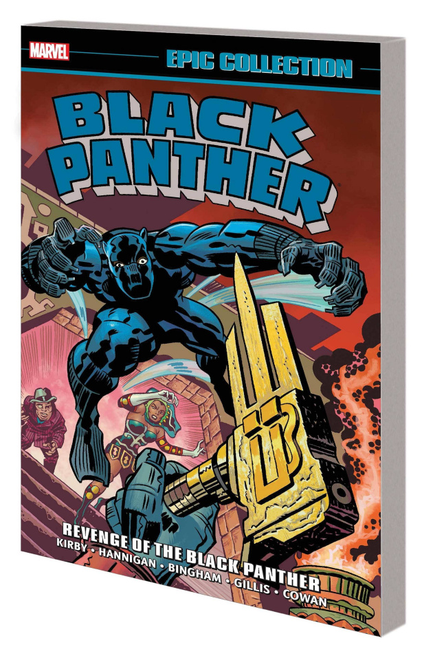 Black Panther: Revenge of the Black Panther (Epic Collection)