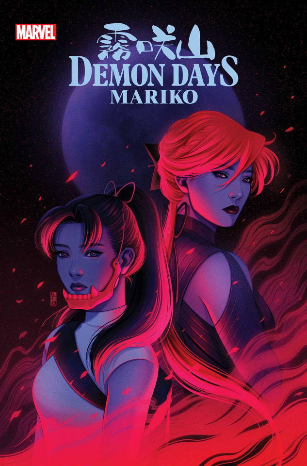 Demon Days: Mariko #1 (Bartel Cover)
