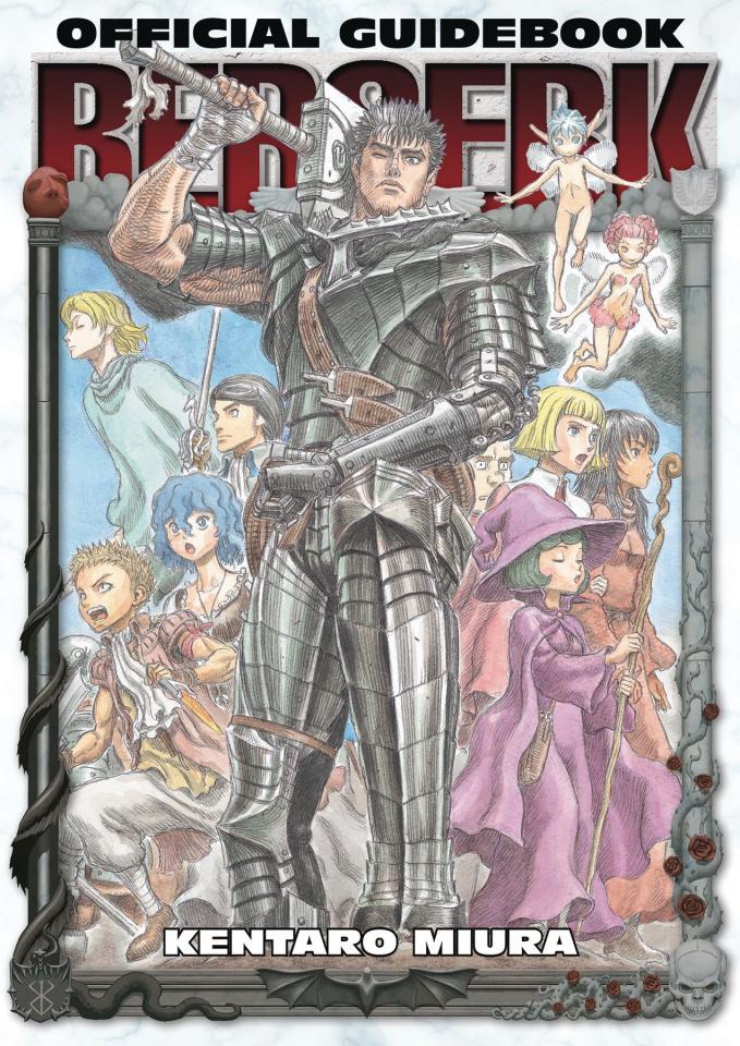 Berserk: The Official Guidebook