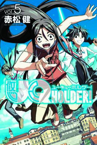 UQ Holder! Vol. 5