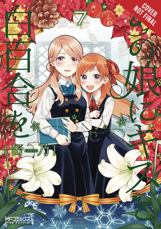 A Kiss and A White Lily For My Dearest Girl Vol. 7