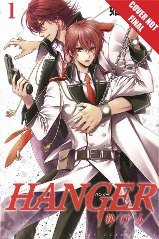 Hanger Vol. 1