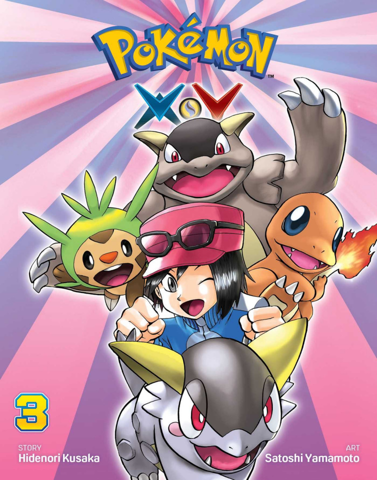 Pokémon XY Vol. 3