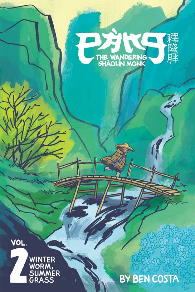 Pang: The Wandering Shaolin Monk Vol. 2