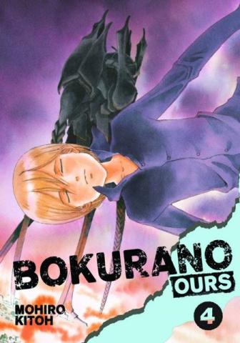 Bokurano Ours Vol. 4
