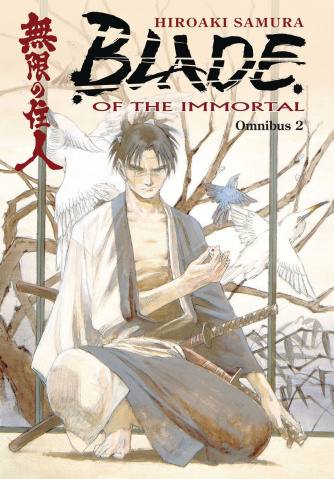 Blade of the Immortal Vol. 2 (Omnibus)