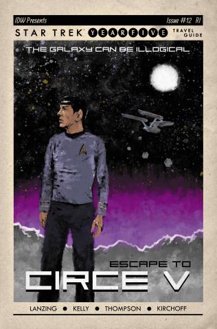 Star Trek: Year Five #12 (Thompson Cover)