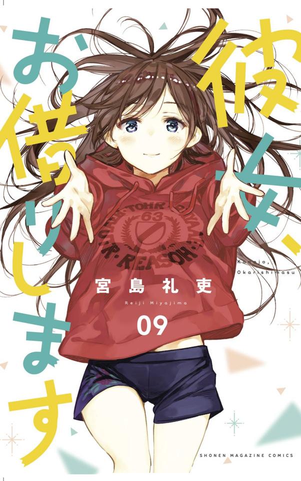 Rent-A-Girlfriend Vol. 9