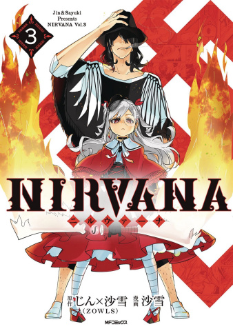 Nirvana Vol. 3