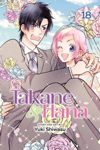 Takane & Hana Vol. 18 (Limited Edition)