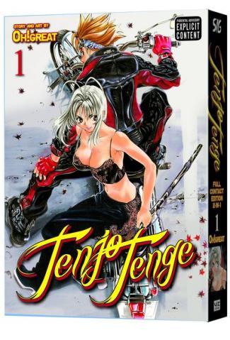 Tenjo Tenge Vol. 1