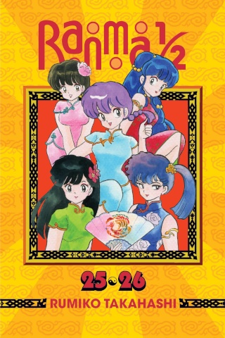 Ranma 1/2 Vol. 13 (2-in-1)