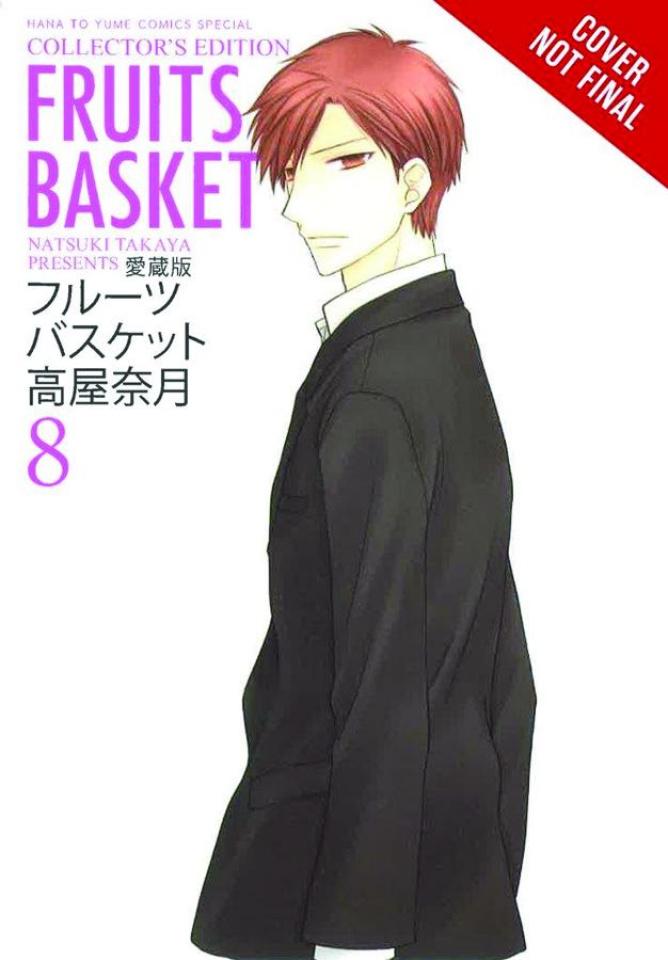 Fruits Basket Vol. 8 (Collectors Edition)