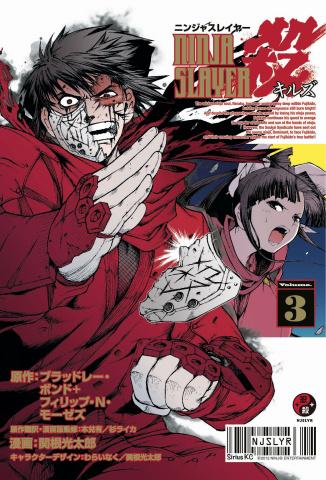 Ninja Slayer Kills Vol. 3