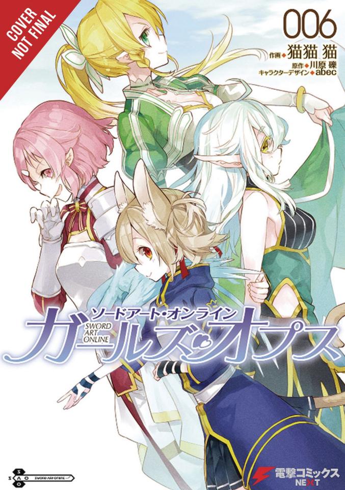 Sword Art Online: Girls' Ops Vol. 6