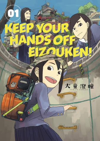 Keep Your Hands Off Eizouken! Vol. 1