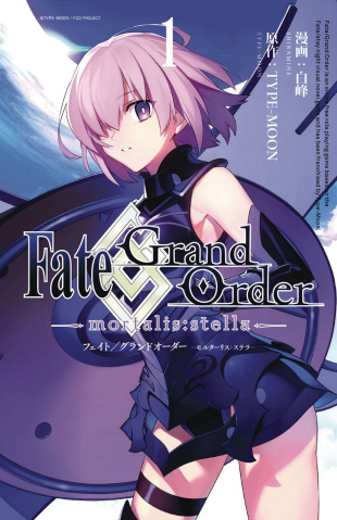 Fate Grand Order - Mortalis: Stella Vol. 1