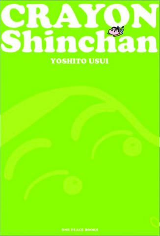 Crayon Shinchan Vol. 2