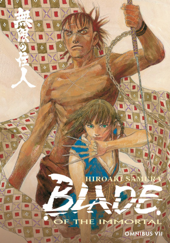 Blade of the Immortal Vol. 7 (Omnibus)