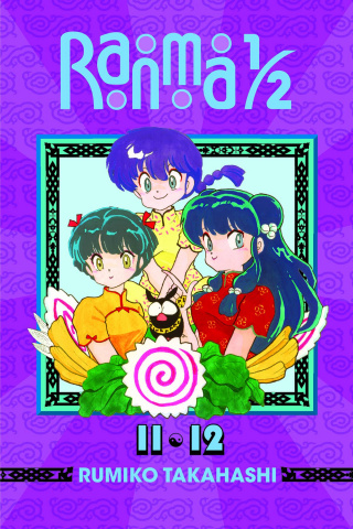 Ranma 1/2 Vols. 11 & 12
