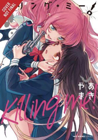 Killing Me Vol. 1