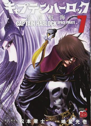 Captain Harlock: Dimensional Voyage Vol. 7